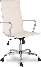 """Кресло офисное <b>College</b> """"<b>H</b>-<b>966F</b>-<b>1</b>"""", цвет: <b>бежевый</b>"""
