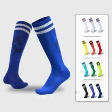 <b>Детские</b> футбольные <b>носки</b> футбольный <b>носок</b> для мальчиков ...