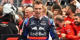 Toro Rosso подарила новорожденной дочери Квята <b>боди</b> в ...