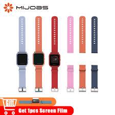 20mm Silicone Wrist Watch <b>Band Strap</b> for <b>Xiaomi</b> Huami <b>Amazfit</b> ...