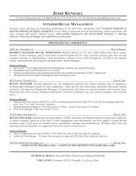 general retail resume sample samplebusinessresume com retail management resume examples retail resume objective samples