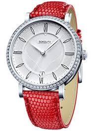 Наручные часы <b>SOKOLOV</b> с красным <b>браслетом</b>. Выгодные ...