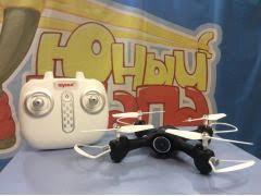 Мини <b>квадрокоптер</b>, маленькие <b>квадрокоптеры</b> купить в Москве с ...