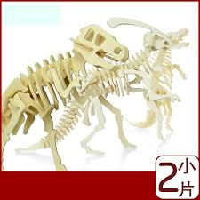 Puzzle <b>3D Three dimensional Puzzle</b> Dinosaur Wooden Simulation ...