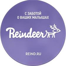 <b>Reindeer</b> - детские <b>коляски</b> - Photos   Facebook