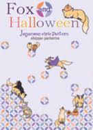 fox and <b>halloween</b> Japanese <b>pattern</b> – LINE <b>theme</b> | LINE STORE