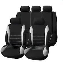 Car Seat Cushion - Gearbest
