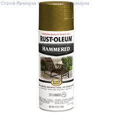 <b>Rust</b>-Oleum <b>Stops Rust Эмаль антикоррозийная</b> с молотковым ...