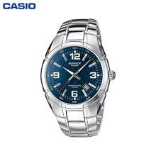 <b>Мужские часы</b>, купить по цене от 2190 руб в интернет-магазине ...