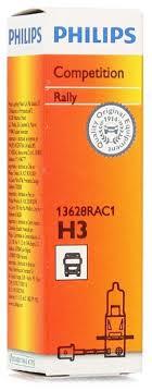 <b>Лампа автомобильная</b> галогенная Philips Rally 13628RAC1 <b>H3</b> ...