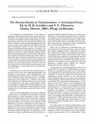 religious tolerance essays  esperanza para el corazn religious tolerance essaysjpg