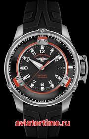 <b>Часы Штурманские NH35</b>/<b>9035975</b> Марс - <b>Мужские</b> наручные ...