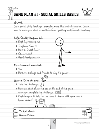 game plan social skill basi com game plan 1 social skills basics goal basic social skills teach you everyday rules that