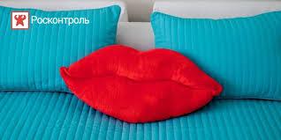 Как выбрать <b>подушку</b> и спать спокойно?