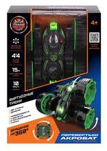 RC-машины, купить по цене от 639 руб в интернет-магазине ...