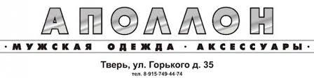 "Магазин ""АПОЛЛОН"" | ВКонтакте"