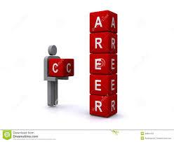 career building job promotion stock photos image  building a career royalty stock images
