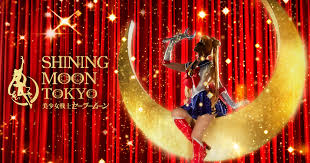 English|-SHINING <b>MOON</b> TOKYO-(シャイニングムーン東京)「美 ...