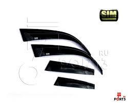 SBMWX50432 <b>Дефлекторы боковых окон</b> BMW X5 E53 (2004 ...