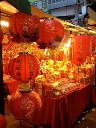 chinese newyear essay  chinese newyear essay