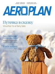 Aeroplan dec 12 - jan 13 by Aeroplan magazine - issuu