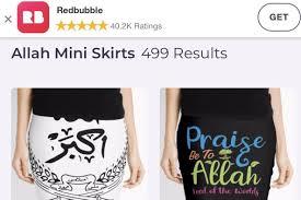 Redbubble: <b>Fashion</b> site removes 'offensive' and 'disrespectful' <b>Allah</b> ...
