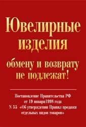 """<b>Кольца</b> – Сеть магазинов Великолукского РАЙПО """"<b>РУССКОЕ</b> ..."""