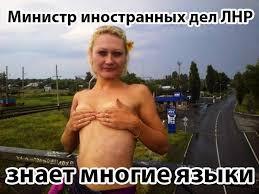 63 человека ответят за захват Харьковской ОГА, - прокуратура - Цензор.НЕТ 2385