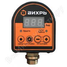 <b>Автоматическое реле давления</b> Вихрь АРД-1 68/4/8 - цена ...