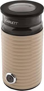 Купить <b>Кофемолка SCARLETT SC-CG44502</b>, бежевый в ...