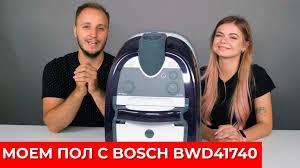 Обзор моющего <b>пылесоса Bosch</b> BWD41740 - YouTube