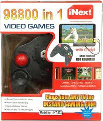 Buy <b>Handheld Consoles</b> Online at Best Prices In India   Flipkart.com