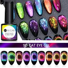 <b>UR SUGAR 7.5ml</b> 9D Galaxy <b>Cat</b> Eye Nail Gel Chameleon Magnetic ...