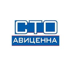 СТО Авиценна Никополь - Automotive Repair Shop - Nikopol ...