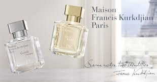 Каталог косметики и парфюмерии <b>Maison Francis</b> Kurkdjian ...