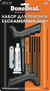 Средства для <b>ремонта шин</b> купить в интернет-магазине OZON.ru