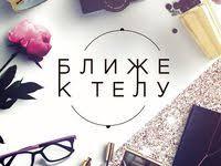 22 лучших изображений доски «Логотип» | Логотип, Логотип ...
