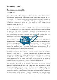 essay for mba