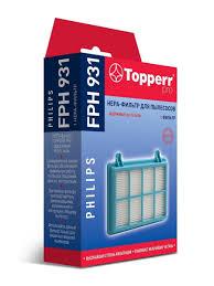 Hера <b>фильтр для пылесосов</b> PHILIPS PowerPro Compact ...