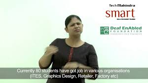 deaf enabled vocational training program def tms hyderabad deaf enabled vocational training program def tms hyderabad 2014