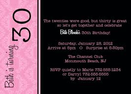 30th birthday invitation gangcraft net th birthday invitation wording plumegiant birthday invitations