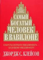 Интернет-магазин книг «Читай-город». Купить книги через ...