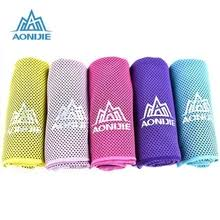 Buy cooling towel and get free shipping on AliExpress