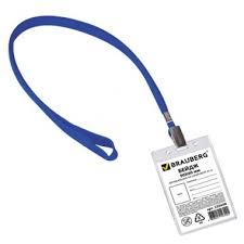 (90х60 мм), на синей ленте 45 см, <b>BRAUBERG</b>, <b>235698</b>