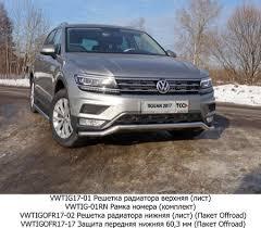 <b>Решетка радиатора верхняя</b> (<b>лист</b>) Volkswagen Tiguan (2017-2019)