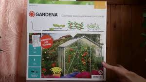 <b>Комплект</b> для микрокапельного <b>полива в</b> теплице Gardena 01373 ...