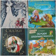 Отзывы о Детские <b>книги</b> от издательства <b>Стрекоза</b>