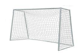 <b>Футбольные ворота DFC</b> GOAL150