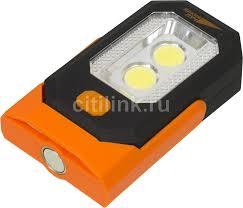 Купить Универсальный <b>фонарь ЯРКИЙ ЛУЧ Optimus Pocket</b> ...