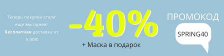 <b>ZukkA</b> детская одежда | ВКонтакте